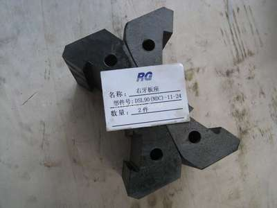 BASE,RIGHT DIE PLATE DSL90-11-24
